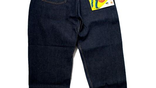 60's Wrangler jean